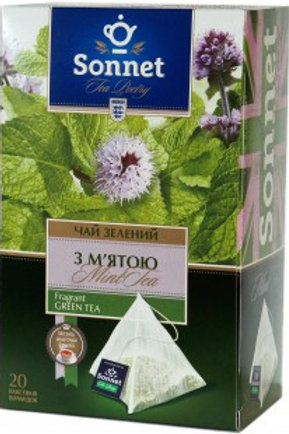 Sonnet Fragrant Green Tea with Mint 1.41 oz (40g)