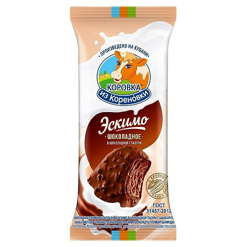 Korovka from Korenovka Eskimo Chocolate Bar with Cacao Nibs