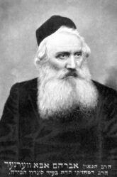 Kaufman family Rabbi in the UK, Lithuanian Jewish -Yiddish.jpg