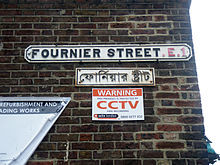 KaufmanFournier_Street_Road_Sign_London.