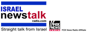 Israel Newstalk Radio a FOX News Radio Affiliate