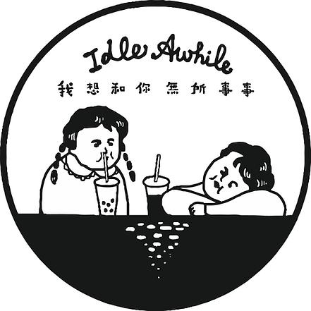 idle_awhile_Logo.png