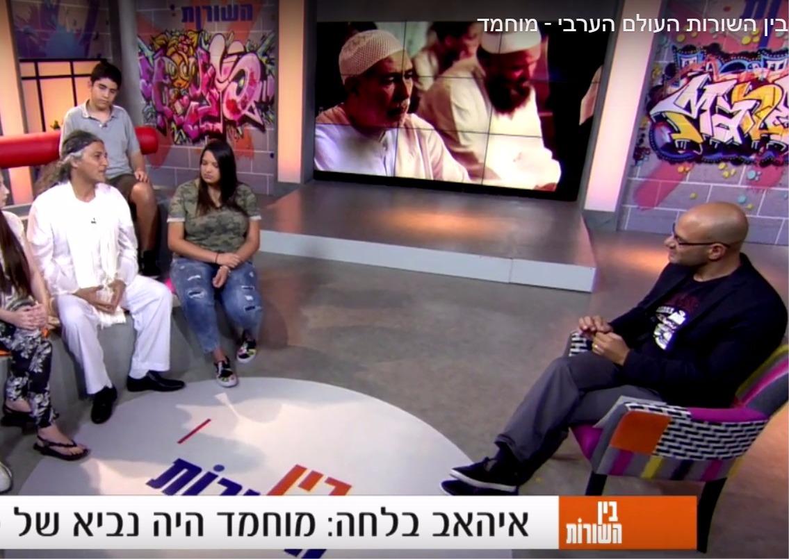 TV - Ben Hashurot