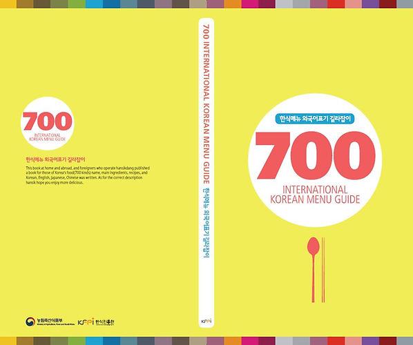 700 International K Food Menu Guide.JPG