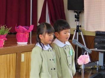 片平 幼稚園 郡山市 福島県 こども園 入園式 おめでとう 年長児 在園児