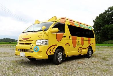 ねこバス2号車