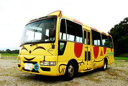 ねこバス1号車