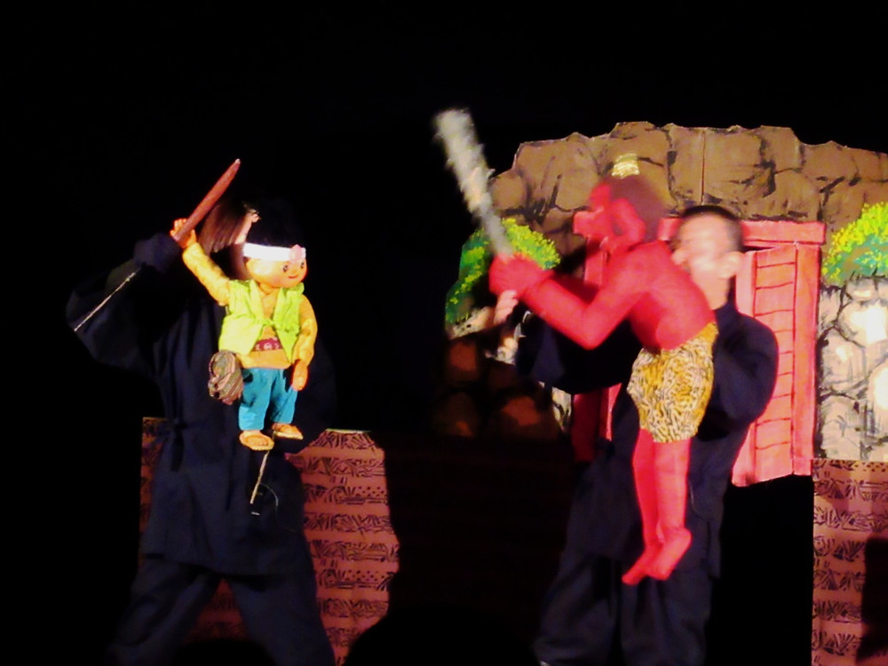 郡山市 片平町 片平学園 片平幼稚園 幼稚園 親子鑑賞会 人形劇 劇団 杉の子 桃太郎 鬼 退治