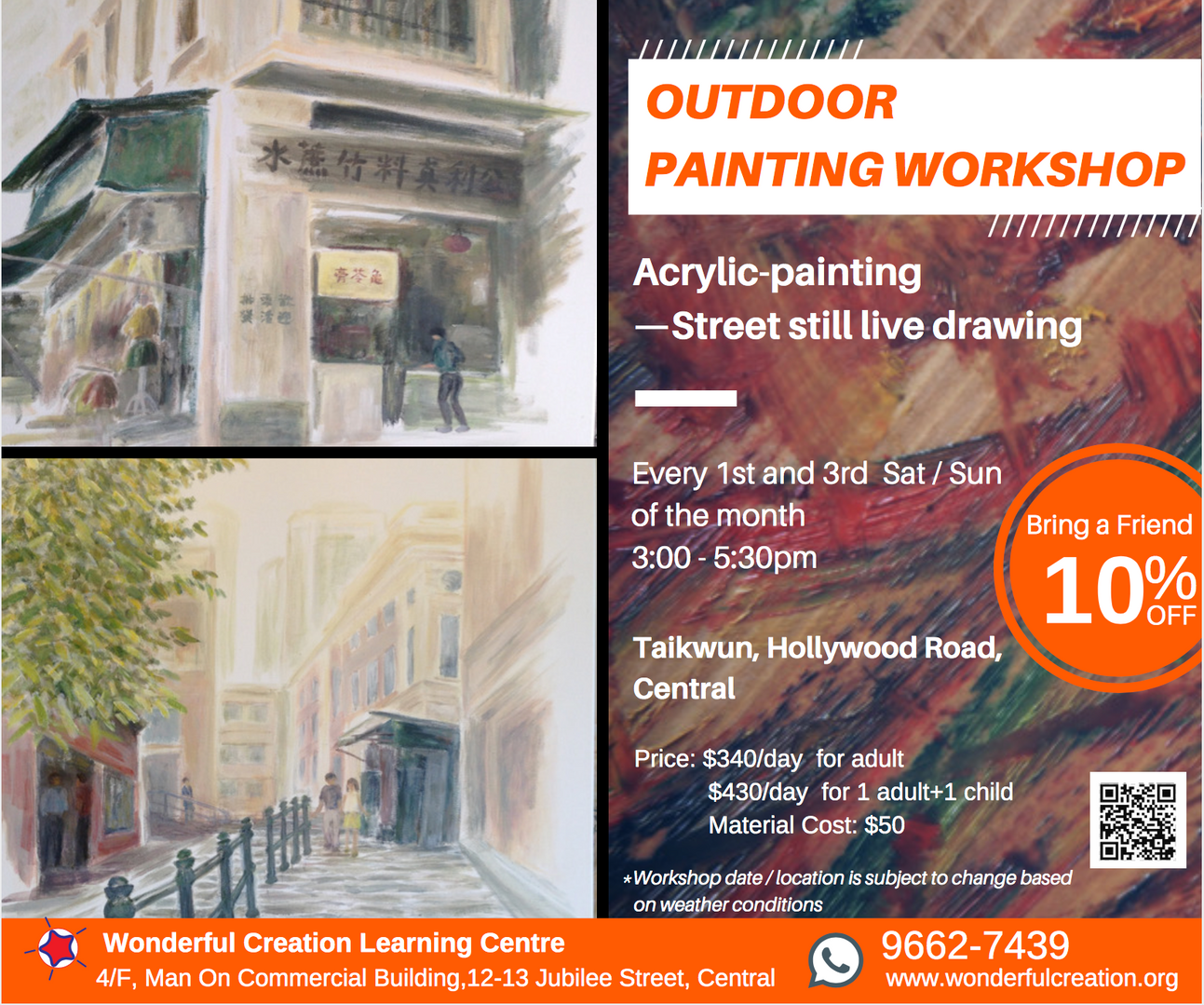 Outdoor Painting Workshop