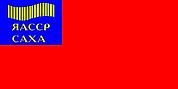 Saha_Yakutiya_1926.png