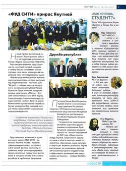 Вестник3