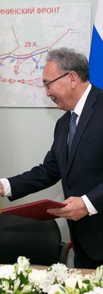 соглашение 002.jpg