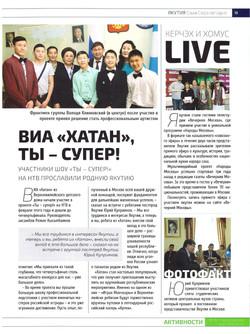 Вестник15
