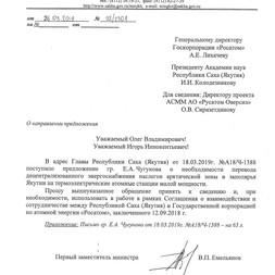 Лихачеву, Колодезникову, Сиразетдинову о