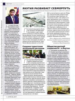 Вестник2