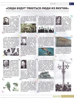 Вестник13