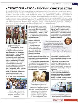 Вестник11
