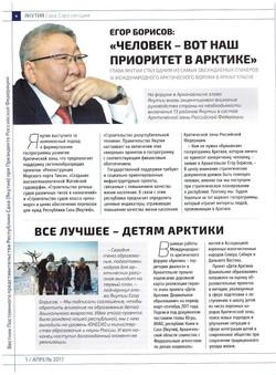 Вестник4