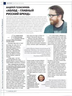 Вестник8