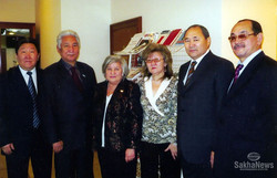 Аммосова Л.М. с друзьями