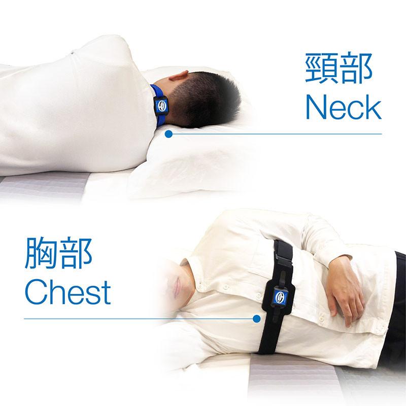 【SleepKinwood 健和醫療 - 睡眠窒息症產品】NightShift 電子側睡帶 - 可佩戴於頸項或胸口位置