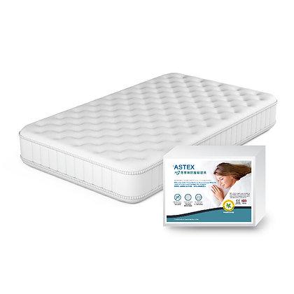 英國 Astex 防塵蟎床褥保護套