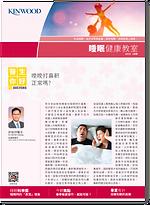 education center - 12 - newsletter 20190