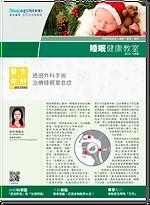 education center - 14 - newsletter 20191