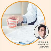 Newsletter201908_hi doctor_02.jpg