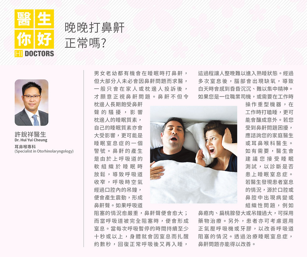 Dr. Hui-05.jpg