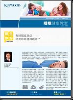 education center - 11 - newsletter 20190