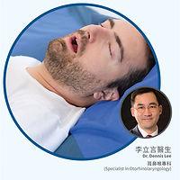 Newsletter201902_hi doctor_02.jpg
