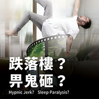 Newsletter201905_science of sleep_02.jpg