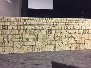 Wailing Wall Image.JPG
