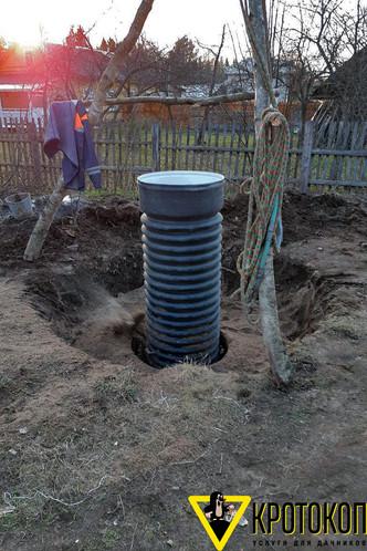 ремонт -кротокоп -дмитрий-11.jpg