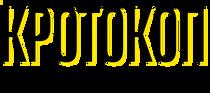 кротокоп