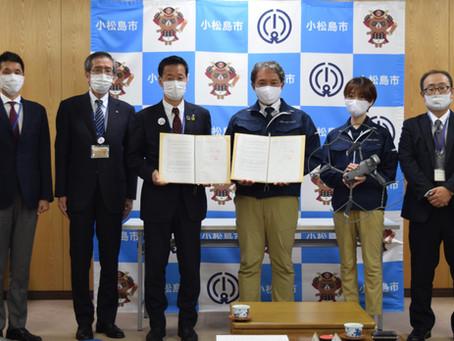 小松島市と防災連携協定を締結