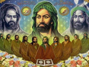ISLAM E TEOSOFISMO SCIITA
