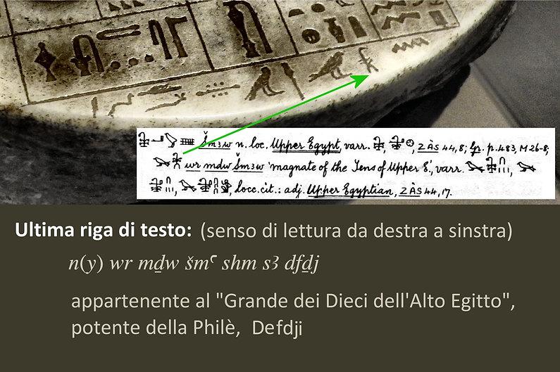 TS05-Grande dei dieci dell'Alto Egitto D