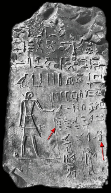 BT06-cappella di Sesostri I a Karnak.jpg