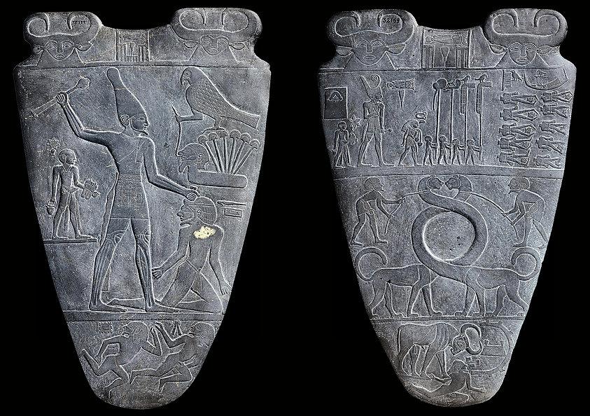 BT04-Narmer Palette B2.jpg