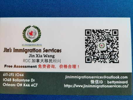 Certified translation for immigration to Canada: What you need to know