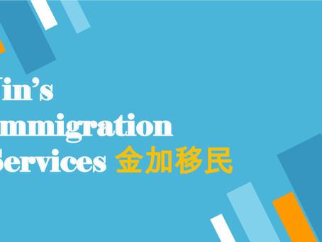 Jin's Immigration Services