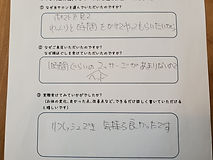 20210126_110048.jpg
