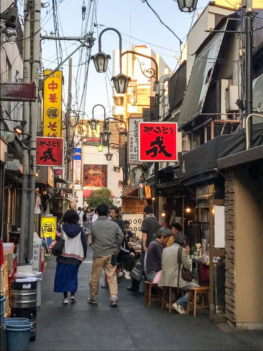 experience Tokyo, Nishiogikubo Yokocho, factoria nishiogi