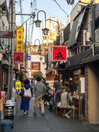 Nishiogikubo, Tokyo, Hiru-ichi