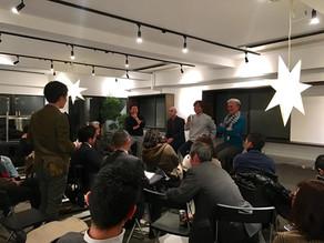 イスラエル×デジタルマーケティングを率いるキーパーソンを招き、クローズドセッションを開催。