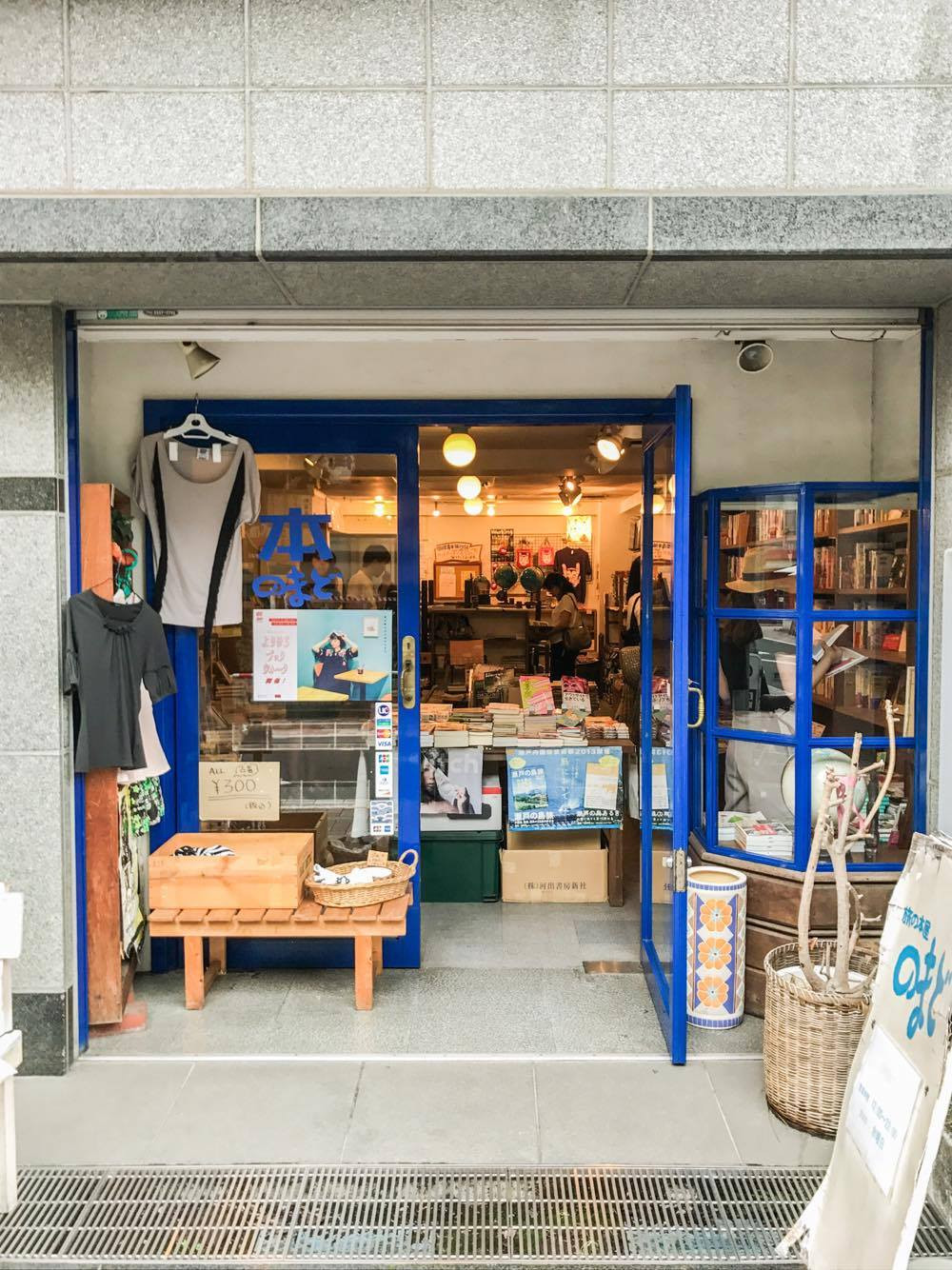 Travellers Bookshop, Nomad, Nishiogikubo, Tokyo, factoria
