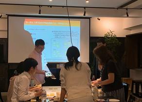 【メンバー主催イベント】子育てと介護のダブルケアを両立し、仕事を続ける方法を考える勉強会を開催。