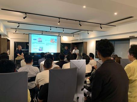 【非公式イベント開催】デジタルトランスフォーメーションを企業はどう取り組むべきか?